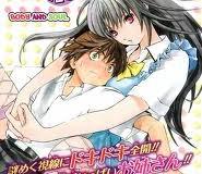 Il mangaka di 100% ichigo (100% fragola) Kawashita, termina il manga Anedoki!