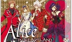 Alice in Heartland, manga ispirato all'opera di Lewis Carroll: disponibile in fumetteria!