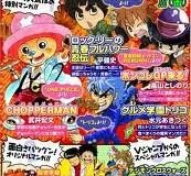 Super Strong Jump : La rivista Manga per bambini !