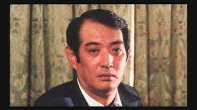 Yoshinobu Nishizaki deceduto !