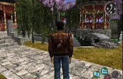 Shenmue III : Un sogno che diventa realtà