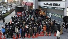 3DS : Il lancio in Giappone