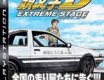 Initial D Extreme Stage Gameplay by C0ns0lePlanet