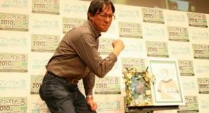 Mari Yamazaki a Lucca Comics 2011