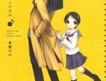 Recorder to Randoseru diventa un Anime