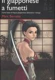 Il giapponese a fumetti : Lezione 6