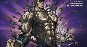 Ken: la leggenda del vero salvatore approda su Man-ga