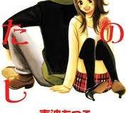 Tonari no Atashi: la fine del manga