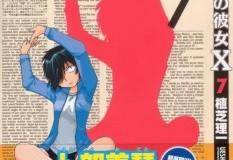 Nazo no Kanojo X diventa un anime