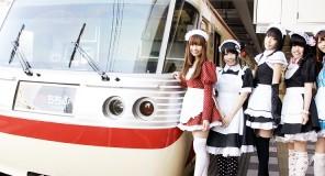 Maid Train: Il treno per Otaku