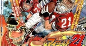 Yuusuke Murata : Primi dettagli sul nuovo Manga