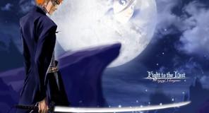 Bleach : La fine del manga?