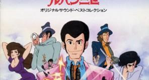Lupin III – Una nuova serie all'orizzonte!