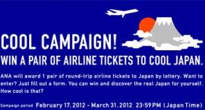 All Nippon Airways : Vinci un viaggio nel paese del sol levante!