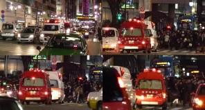 Giappone: Pedoni bloccano 2 ambulanze