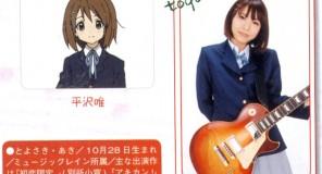 "Aki Toyosaki: Epic Fail su ""Hey Jude"""