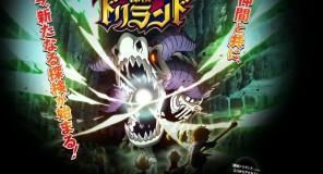 Driland : Il mobile game diventa Anime