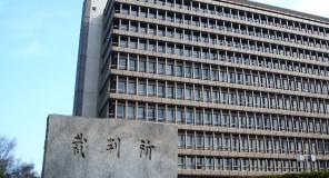 Giappone : Il caso dell'insegnante taccheggiatrice