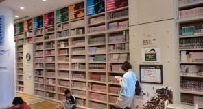 Giappone : Un nuovo Museo dedicato ai Manga apre i battenti a Tokyo!