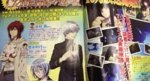 Code: Breaker diventa Anime!