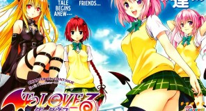 To Love Ru Darkness sfugge al BAN e alla censura!