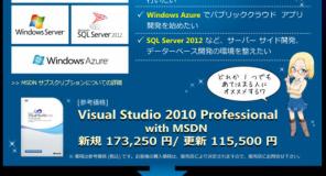 Una figure moe di Claudia per Microsoft Visual Studio