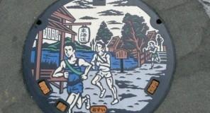 Quando un tombino diventa un arte in Giappone!