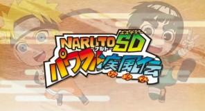 Namco Bandai annuncia Naruto SD per Nintendo 3DS!
