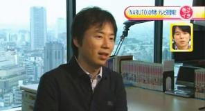 Intervista al creatore di Naruto!