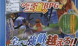 One Piece approda su PSP!
