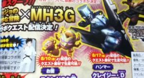 Monster Hunter e Jojo : Una collaborazione inaspettata!