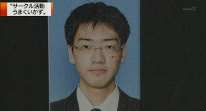 Giappone : Maggiori info sul caso del rapimento con il borsone!