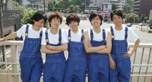 Ike-men Osoji-tai :  La Squadra di pulizia Giapponese!