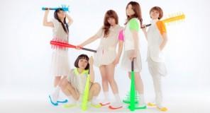 Le idol BiS si danno alla pulizia!