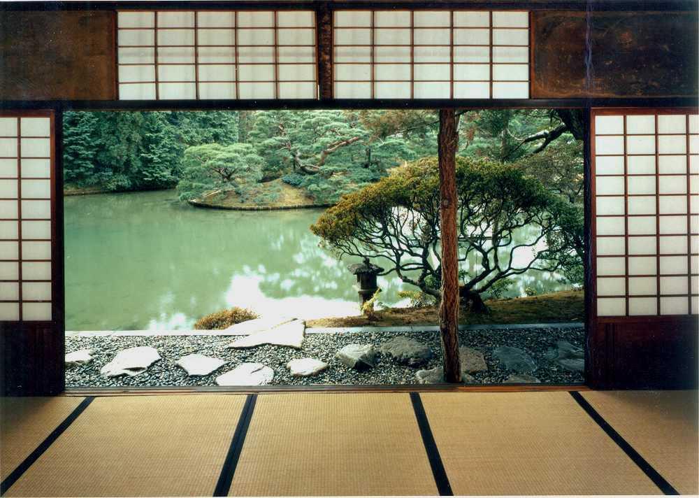 Espressioni base della lingua giapponese for Giardino giapponesi