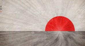 """Giappone : Perchè viene chiamato """"paese del sol levante?"""""""