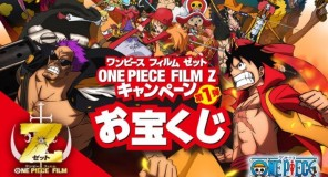 Giappone : Record di incassi per One Piece!