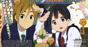 Tamako Market: Video e dettagli sulla nuova serie televisiva!
