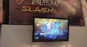 Slash :  Il nuovo capitolo di Dynasty Warriors per iOS e Android!