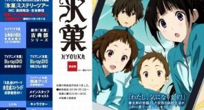 Dona il sangue con Hyouka!