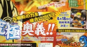 Nuovi dettagli per Naruto: Ultimate Ninja Storm 3!