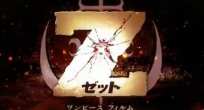 5 miliardi di yen di incasso per One Piece Film Z!