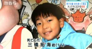 Giappone : Un undicenne si toglie la vita per la scuola!