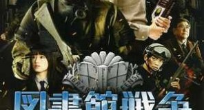 Toshokan Sensou : Trailer ufficiale per il live action!