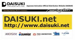 Daisuki : Un nuovo portale per lo streaming di ANIME