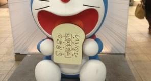 Kanagawa 100 statue per Doraemon con QR Code