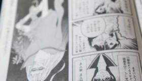 Square Enix punisce una mangaka a causa del ritardo nella consegna di un Manga