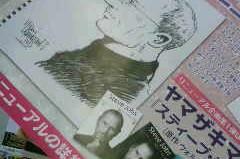 Un manga per Steve Jobs da Mari Yamazaki