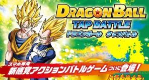 Dragon Ball approda su smartphone : Diventa un Sayan con Tap Battle
