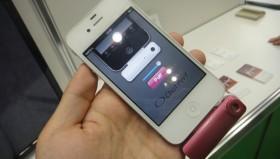 Giappone : Sentire gli odori con l'iPhone